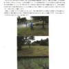 岩橋ふるさと北辰振興会(21) H30年9月