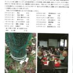 岩橋ふるさと北辰振興会(22)H31年1月